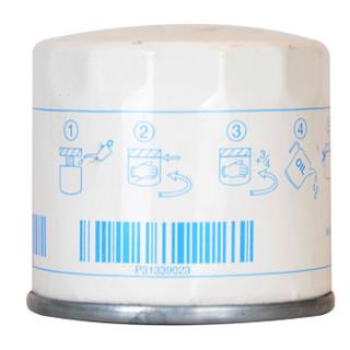 沃尔沃(VOLVO)汽车用品 4S店原厂配件机油滤清器/机油滤芯/机滤 机滤 S60/S80/V60/V40/C30 1.6T(厂商直送)