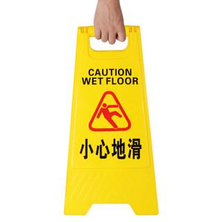 趣行 A字告示牌 人字警示牌塑料指示牌 清洁中下雨下雪结冰当心滑倒提示人字牌A字牌 (小心地滑)