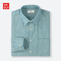 UNIQLO 优衣库 414572 男士麻衬衫