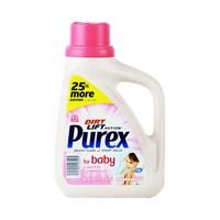 25日0点:Purex 宝贝舒 婴幼儿衣物洗衣液 1.47L