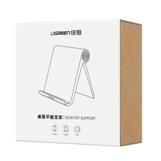 绿联 桌面平板支架 ipad电脑懒人直播支撑架 床头夹床上看电视创意便携式多功能手机座苹果小米华为通用30485
