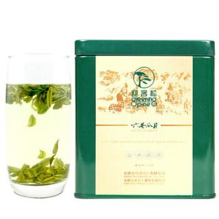 迎客松  新茶2019年绿茶 雨前六安瓜片 金典徽茶精装礼盒 300g