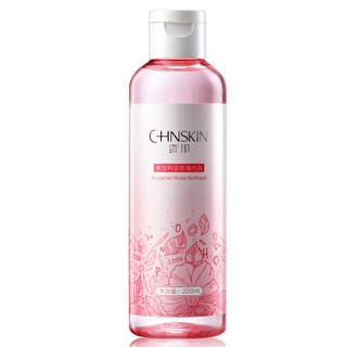 瓷肌(CHNSKIN)玫瑰纯露200ml(补水亮肤 爽肤水护肤品)新旧包装随机发货