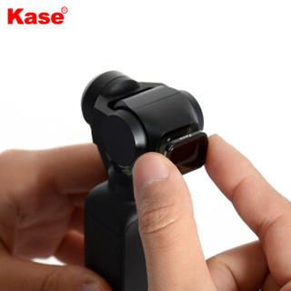 Kase 卡色 Osmo pocket 口袋云台相机镜头 微距+18广角+ND32+ND64【套装】 (减光镜)