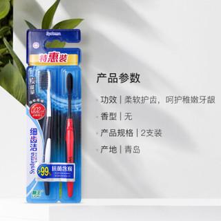 狮王(Lion)细齿洁炭能量牙刷×8支(颜色随机发货)