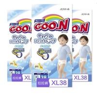 GOO.N 大王 干爽维E系列 男宝宝拉拉裤 XL38片 3件装