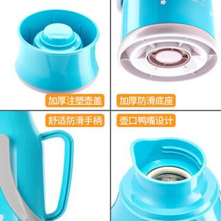 悠佳 鼎盛系列3.2L 家用热水瓶开水瓶居家 保温壶玻璃内胆 保暖壶塑料外壳大容量暖水瓶 蓝色ZS-9800XD-L