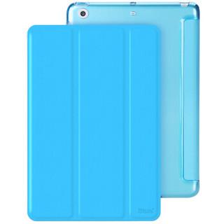 毕亚兹 苹果iPad Mini2/3/1保护套 轻薄防摔 支架平板电脑保护后壳 全包边智能休眠三折商务皮套 PB10-天空蓝
