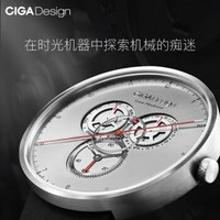 小米生态链玺佳 CIGA Design 手表 时光机系列创意齿轮表 男女士创意石英腕表 防水运动国表