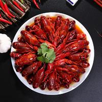 考拉工厂店 小龙虾 4-6钱 17-25只 净虾1斤*4盒