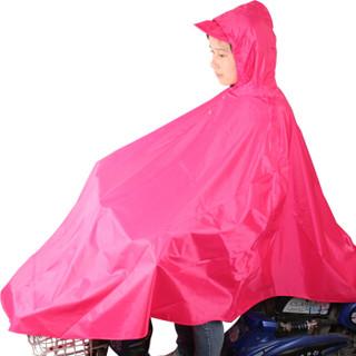 天堂伞 雨衣雨披自行车电瓶车电动车涤丝纺成人雨披 N116#0随机 均码
