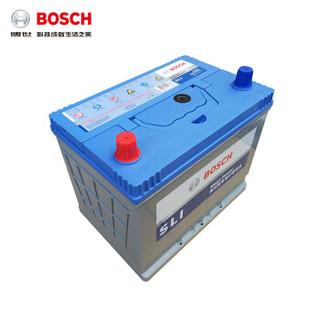博世(BOSCH)汽车电瓶蓄电池免维护55D23R 12V 北汽幻速S3 丰田皮卡 以旧换新 上门安装