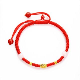 红色年轮 黄金转运珠手链女款本命年红绳手链 足金转运珠红绳首饰品  女标款 总金重约0.54-0.56g