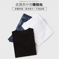 VANCL 凡客诚品 1093605 男士短袖T恤 *5件