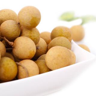 泰国进口龙眼 500g装 新鲜水果