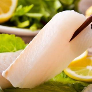 海买 格陵兰进口比目鱼片280g/袋 5-7片 火锅 海鲜水产