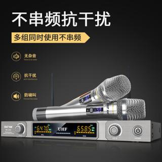 先科(SAST)OK-22 无线话筒 一拖二 U段可调频 无线麦克风专业卡拉OK话筒家用KTV演唱会议主持专业话筒