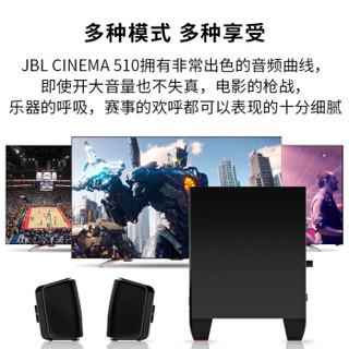 JBL CINEMA 510CN+天龙X540功放 音响 音箱 5.1 家庭影院 电视音响 落地影院 组合音响 客厅影院 HIFI