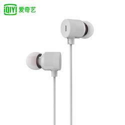 iQIYI 爱奇艺 C1 入耳式耳机