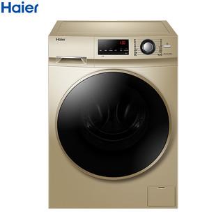 预售 : Haier 海尔 EG10014HBX659GU1 10公斤 洗烘一体机