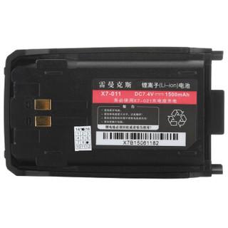 雷曼克斯(LineMax)天弓X7 原装对讲机锂电池