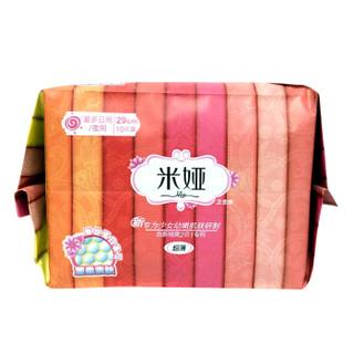 米娅(mia)卫生巾 新少女290超薄量多日用/夜用10片装 新老包装 随机发放