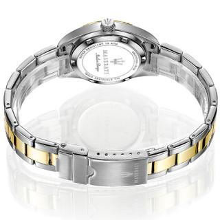 玛莎拉蒂(MASERATI)手表 Competizione系列石英钢带时尚休闲商务女表白色表盘R8853100505