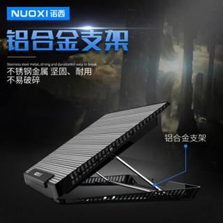 诺西 NUOXI X8笔记本散热器(笔记本支架/散热垫/电脑配件/6风扇/可调节风速和支架/黑色/15.6英寸)
