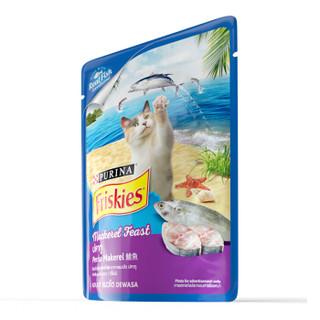 泰国进口 喜跃 成猫真鱼包 猫零食猫湿粮80g 鲭鱼味