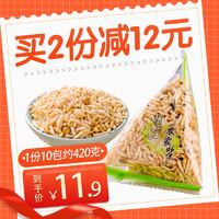 扬子江原味炒米湖北特产农家即食泰国炒米传统小吃零食10包约420g