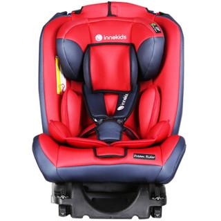 innokids IK-05 汽车儿童安全座椅