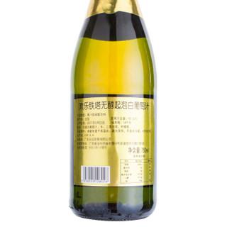 欢乐铁塔(Chamei) 无醇 无酒精 起泡 气泡 白葡萄汁 750ml