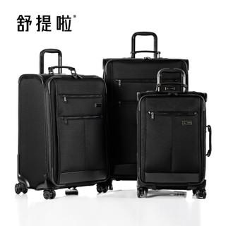 舒提啦 抗摔旅行箱男女出国推荐行李箱20 24 28英寸大容量拉杆箱拉杆箱登机箱扩容硬皮箱子