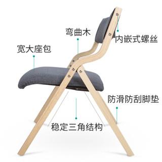 美达斯 椅子 布艺可拆洗实木折叠椅 弯曲木餐椅 简约办公培训会议凳子 深灰色 13876