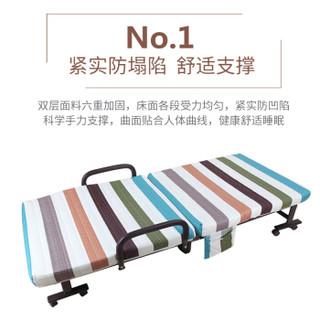 美达斯 折叠床 简约沙发床午休床 多功能办公室午休椅简易陪护床100cm 科莫风情 13304