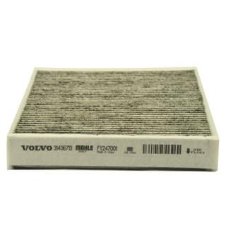 沃尔沃(VOLVO)汽车用品 4S店原厂配件 空调滤清器/空调格/空调滤芯空调滤S60L/XC60/S60/V60/XC60适用