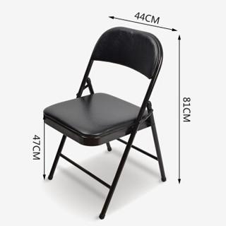 家乐铭品 折叠椅 办公椅靠背椅子 -黑色BZ703