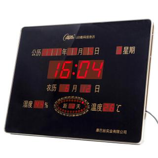 康巴丝(Compas)挂钟数码万年历电子钟客厅时钟方形大电子钟表静音铝合金边框客厅挂表288黑
