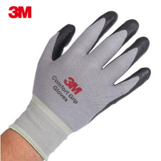 3M 舒适型防滑耐磨手套 灰色L