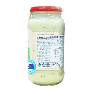 澳大利亚进口 立格仕(LEGGO'S)意面酱 调味酱 意式奶油菠菜焗面酱 500g