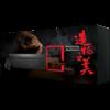 Logitech 罗技 中国国家地理定制 Craft智能键盘+MX Master无线鼠标 键鼠套装