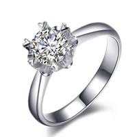 钻石凤凰 18K金钻石戒指女款 经典直臂单钻雪花钻戒求婚12号指圈约8分钻YA2715