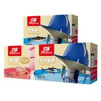 FangGuang 方广 含钙与DHA肉松肉酥组合(原味猪肉+金枪鱼+鳕鱼)84g*3盒 *4件