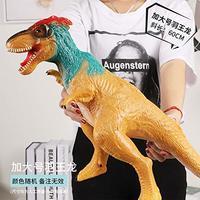 仿真恐龙玩具 软胶大号恐龙模型 电动霸王龙动物模型