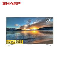 SHARP 夏普 LCD-60MY5100A 60英寸 4K 液晶电视