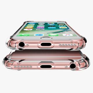 悦可(yueke)苹果6 plus/6s plus手机壳 iphone6 plus/6s plus保护套防摔 硅胶全透明软壳全包-5.5英寸