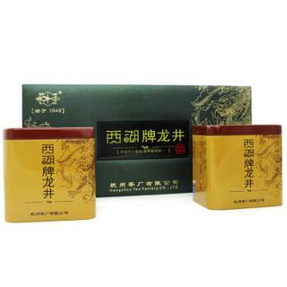 2019新茶上市 西湖牌 茶叶绿茶 明前特级龙井茶 礼盒装 春茶200g