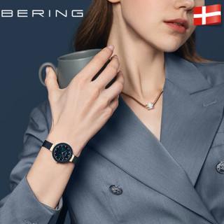 白令(bering)手表女士欧美时尚简约轻薄水钻优雅气质钢带石英女表 11429-367