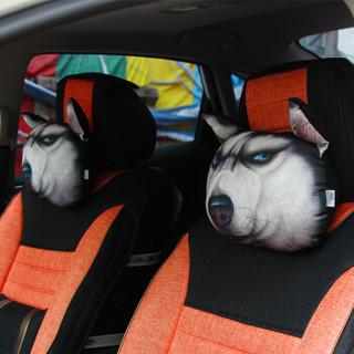 华饰 汽车头枕护颈枕 3D立体动物抱枕头枕腰靠护颈枕卡通 创意车内饰品 哈士奇