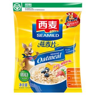 西麦 即食 早餐谷物 纯燕麦片超值袋装1000g*3+纯燕麦(桶装)1000g*3